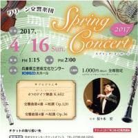 4月16日(日)ハーディ・ガーディ(古楽器)、エキストラ参加