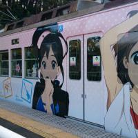 今日は滋賀県へ