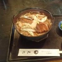 元六(・ω・)ノビシッ