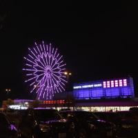 名古屋フィギアスケートフェスティバル