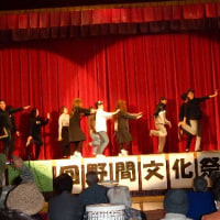 野間地区の文化祭のあとは、くるみ谷の忘年会です!!