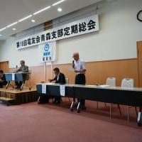 NTTグループOBの会の総会を終えました☆