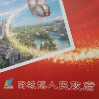 来年の 北京市の移転に向けて 急速に工事が進んでいる~東の地区、通州へ