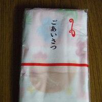 文京区の銭湯・大黒湯では、干支タオルをもらう