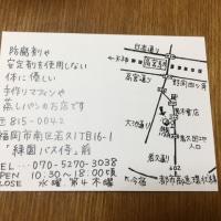 【食べ歩き】ポポロマフィン