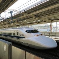 東海道新幹線熱海駅いろいろ (2017年2月)