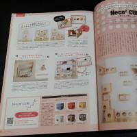 Neco2 CUBE (ねこねこきゅーぶ) とねこ(56)。[ねこ家具 by LULA co.]