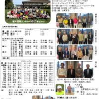 北陸電友会創立50周年記念ゴルフ大会模様