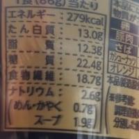 味噌ラーメン