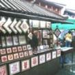 杭州・河坊街