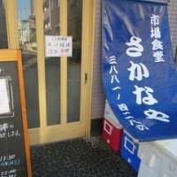 驚きの超豪華海鮮丼