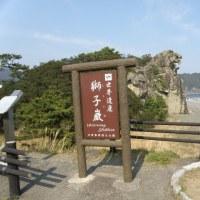 M君の観光案内と、へげ家への道(熊野紀行その2)