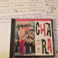 『ファーストアルバムの世界』vol.6 CHARA