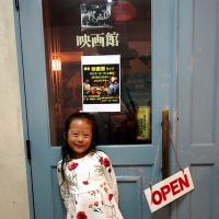 異国情緒あふれる港町  B級横浜散策(252) 市外篇 鎌倉「映画館」ライブ