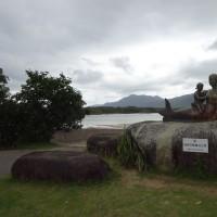 八重山諸島(、石垣島、武富島、西表島由布島)巡りの旅
