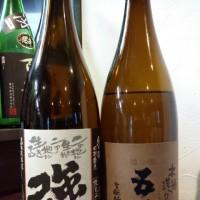 中国・四国・九州地方の日本酒 其の56