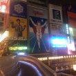 大阪心斎橋「日本酒うなぎだに離れ」