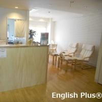 English Plus(英語学校)の5つの英語自己学習サポート ~ 2.レッスン受講生個別のフィードバック (英語編)