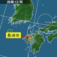 台風12号 長崎に上陸 福岡沖へ !!