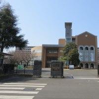 放送大学多摩学習センター!