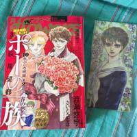 萩尾望都さんの ポーの一族 再開第二話掲載の月刊フラワーズ、ゲット!