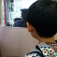 電車に乗って