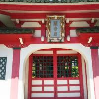 天王寺    関帝廟