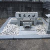 水戸の動物供養碑