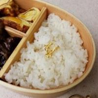 琉球紅型の小風呂敷でお弁当