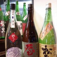 秋の日本酒色々🎵