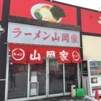 111杯目 山岡屋 新道店