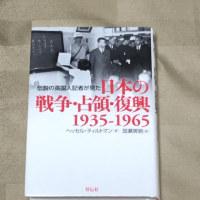 1935~65年の日本