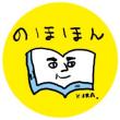 7月20日「直木賞」