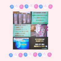 糖尿病内科・西田亙先生