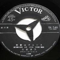 流行歌 レトロ*'60s 女性ボーカルのB面ヒットソング!