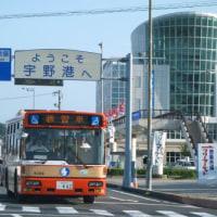 岡山のバス(神姫バス教習車)