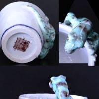 色釉磁塑ヤモリの酒呑