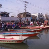 柳川雛祭りさげもんめぐり 水上パレード出発点(沖端水天宮) 2017・3・19