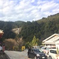 那智の滝、熊野那智大社 和歌山県東牟婁郡那智勝浦町)