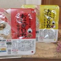 #RSP57  #サンプル百貨店 #味の素冷凍食品/おにぎり丸