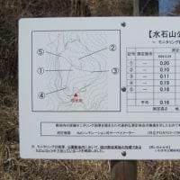 福島県いわき市:JCC#0715:ZA-0415