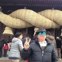 節分めぐり♪ 2月2日 宮地嶽神社 櫛田神社 東長寺