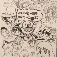 第11回・いその会(テレビまんがカラオケオフ) 事後報告!