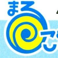 400mインターバル5本(間300mジョック)!