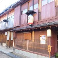 金沢へ女子旅(6)~2日目「ひがし茶屋街&茶寮 不室屋」編~