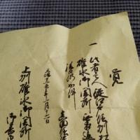 碓氷関所通りやん祭…最終日