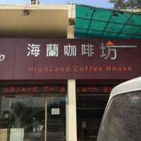 High Land Coffee in 南沙
