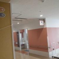 ユニークでお洒落な病院