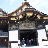 京都の極み ー 4