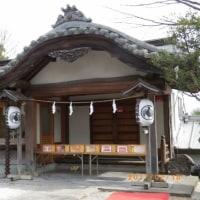 ご霊験あらたか・・・師岡熊野神社